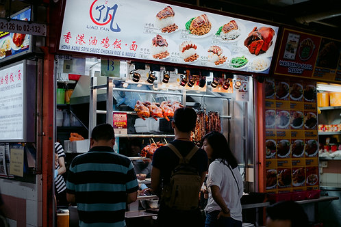 NSA17752 - Popular And Profitable Asian Restaurant - Singapore/Malaysian Cuisine