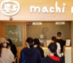 machi-burwood3.png