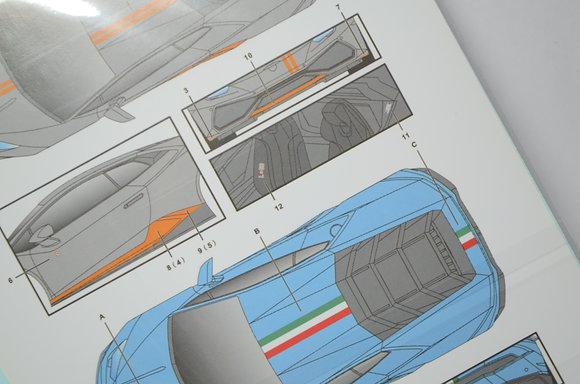 SK Decals Lamborghini Huracan Dress Up Decal