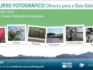 Inspire-se no Ecossistema Babitonga e explore sua criatividade. Participe do 1º Concurso Fotográfico