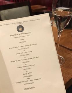 Restaurant 27 menu and wine pairing