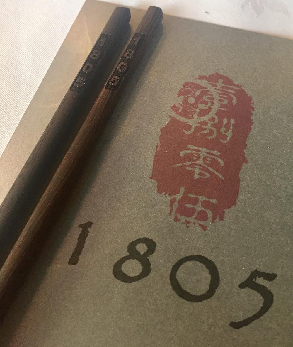 1805 Chopstick