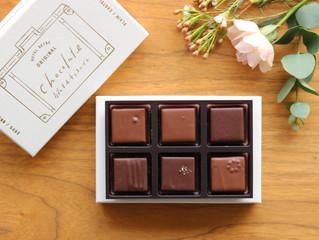 ホテル セトレとのコラボアソート「旅するチョコレイト」販売中です!