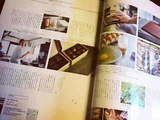 雑誌SAVVY 2月号に掲載されています!