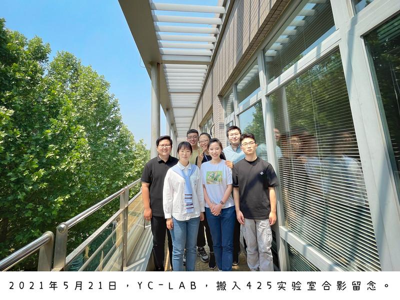 2021/5/21 YC Group Photo