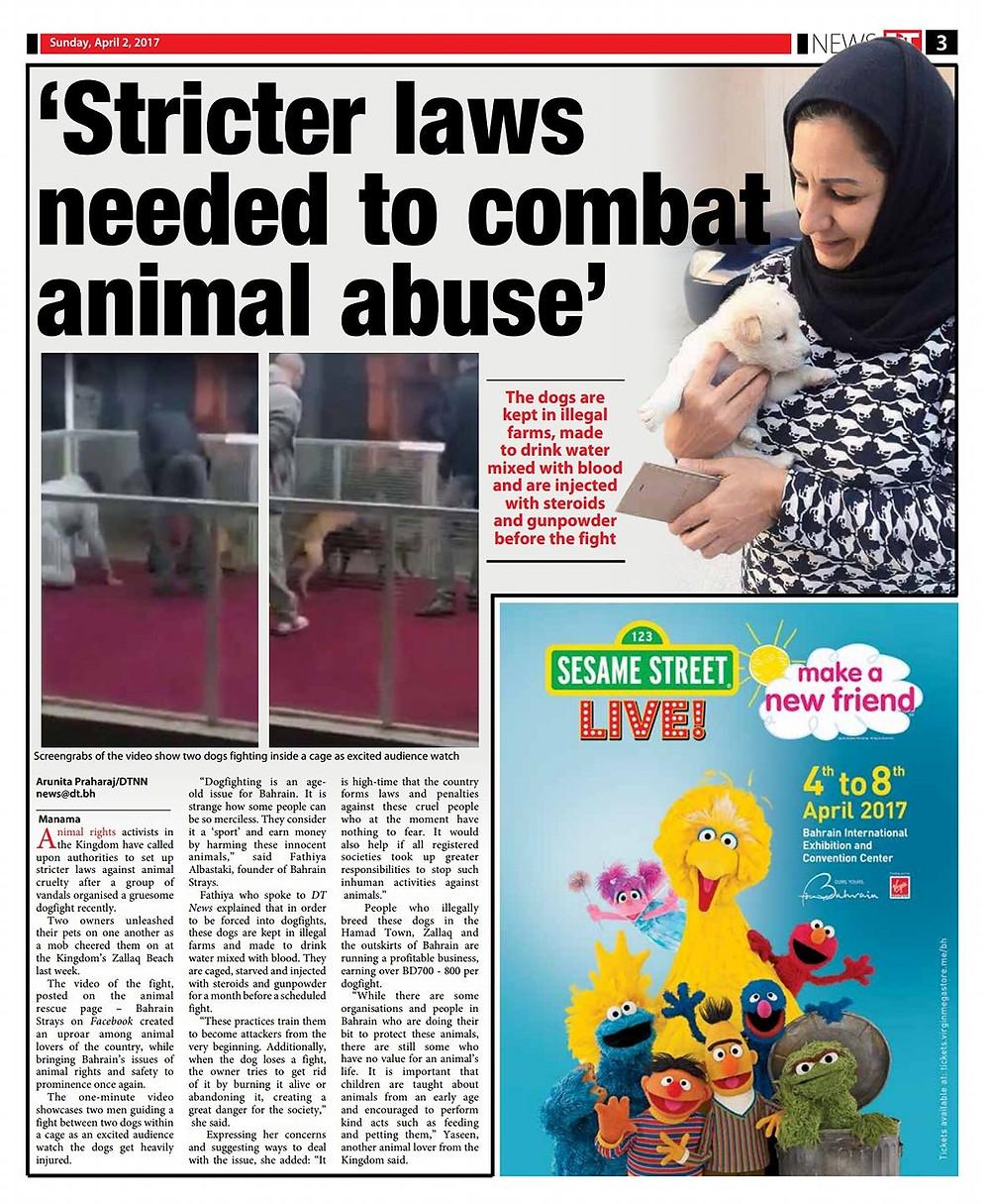 Fathiya raises awareness of the needs of animals in Bahrain