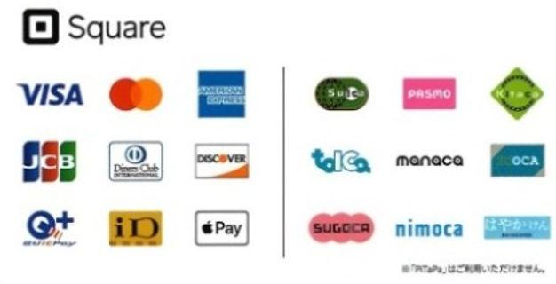 取扱カード 電子マネー