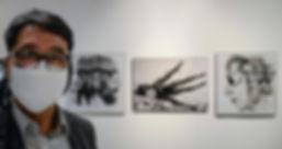 Kun Hyo Lee Ausstellung Kerstin Kuntze