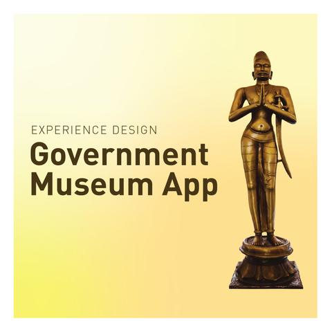 Government Museum App