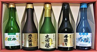 美酒彩々 (1) (1).jpg