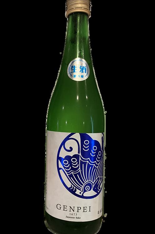 源平 純米原酒 生酒