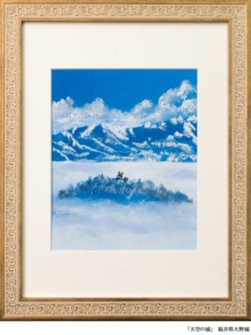 越前大野 天空の城 絵画