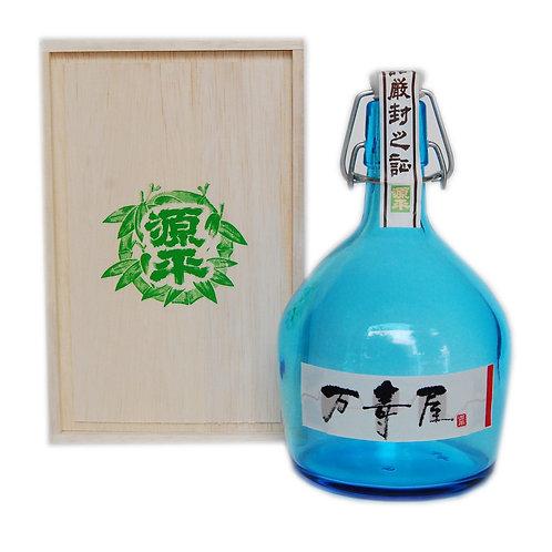 万寿屋 斗瓶取り大吟醸 720ml