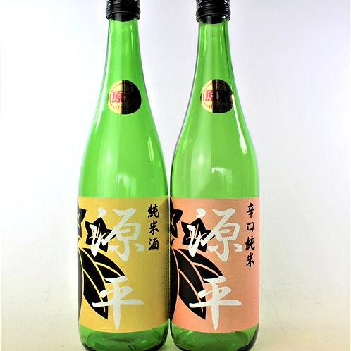 純米原酒セット