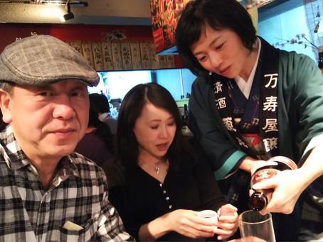 五反田で源平の会⭐️