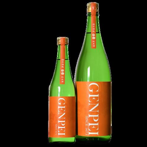 『GENPEI』純米酒