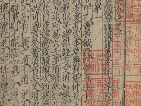 22 Acupuncture points for fertility from Ancient books