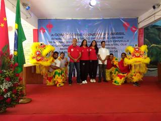 Apresentação na Associação Cultural Chinesa do Estado do Rio de janeiro