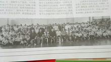 Trabalho do mestre Serpio Silva e do Instituto Li Wing Kay de Artes Marciais foi destaque no jornal