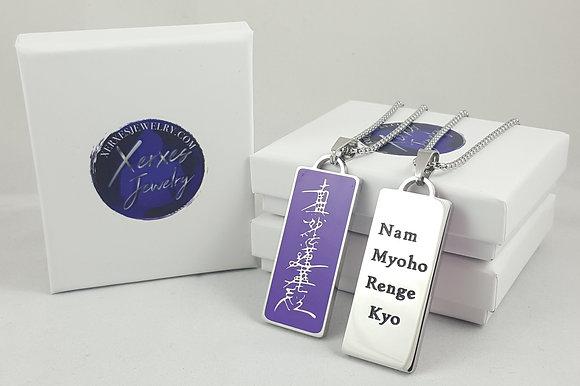 Nichiren Buddhist Daimoku Necklace - Purple