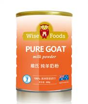 Goat Milk Powder