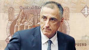 (covid-19) and the Central Bank's decisions crisis him to contain its impact on the Egyptian economy