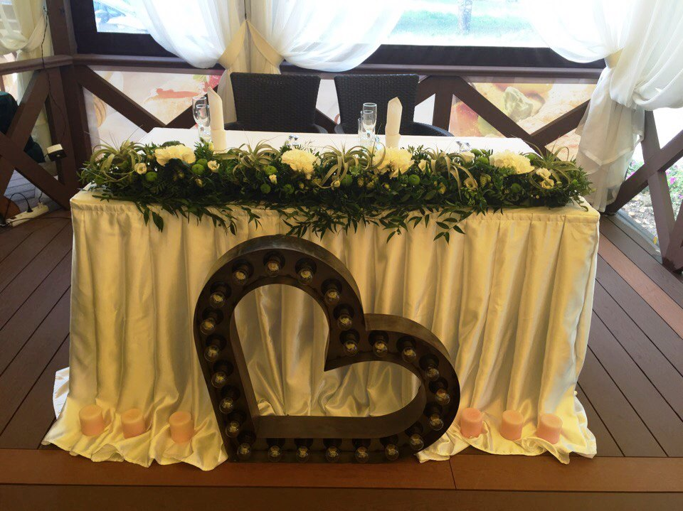 отметить свадьбу в смоленске