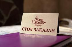 трактир-федор-савельевич_00012