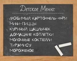трактир, бар, ресторан, кафе, банкет