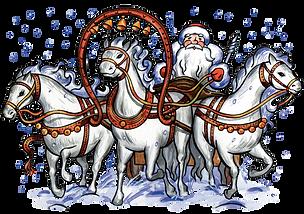 Дед мороз и снегурочка 2021 год