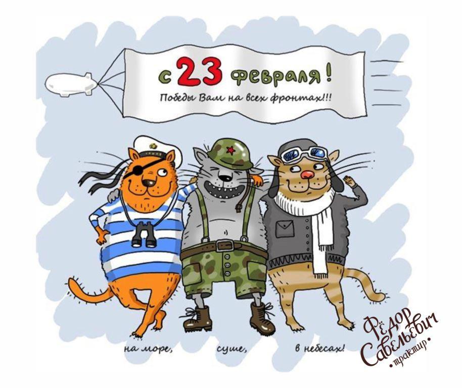 23 февраля, трактир федор савельевич, смоленск