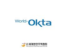world okta.png