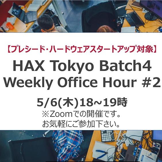 HAX Tokyo Batch4 Office Hour #2