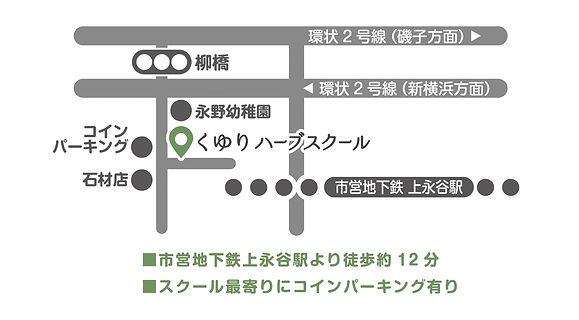 guidemap.jpg