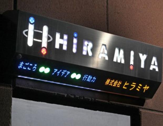 オーダーメイド電飾看板