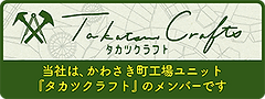 tc_banner_210525.png