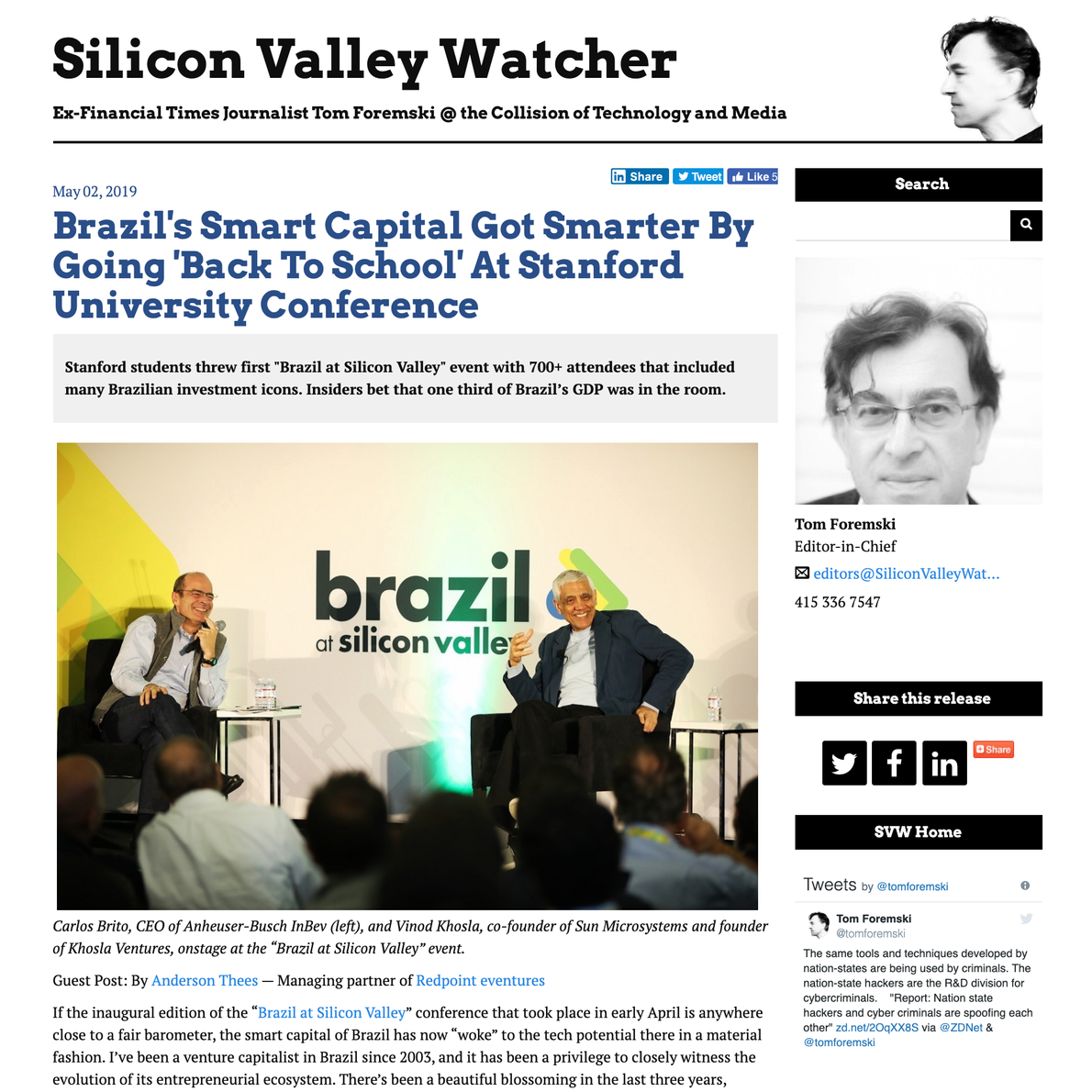 Anderson Thees guest post in Silicon Valley Watcher.