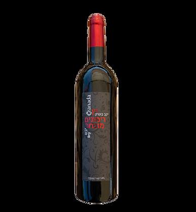 יין רימונים יבש
