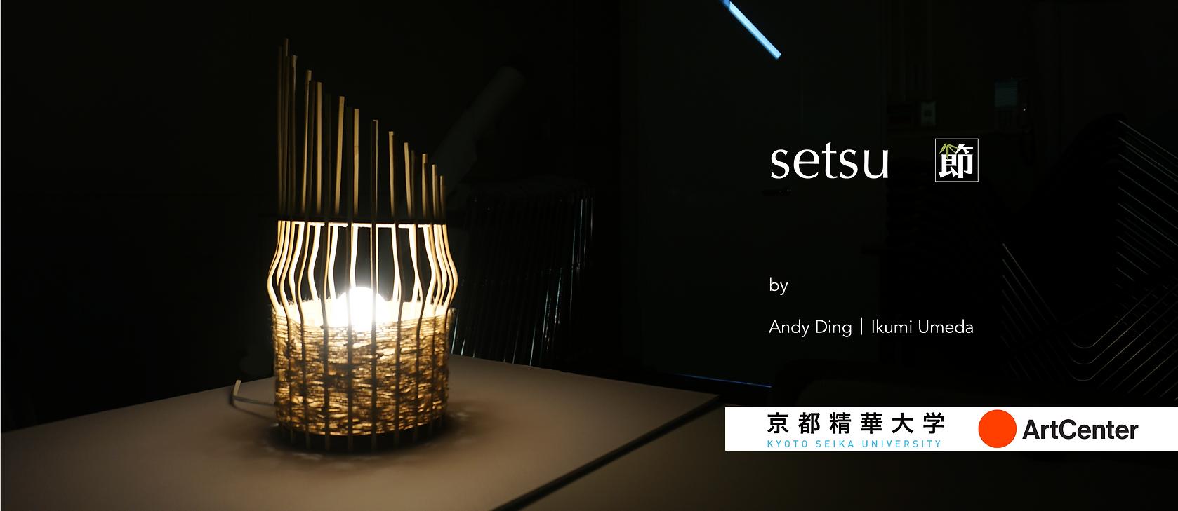SETSU WEBSITE-09.png