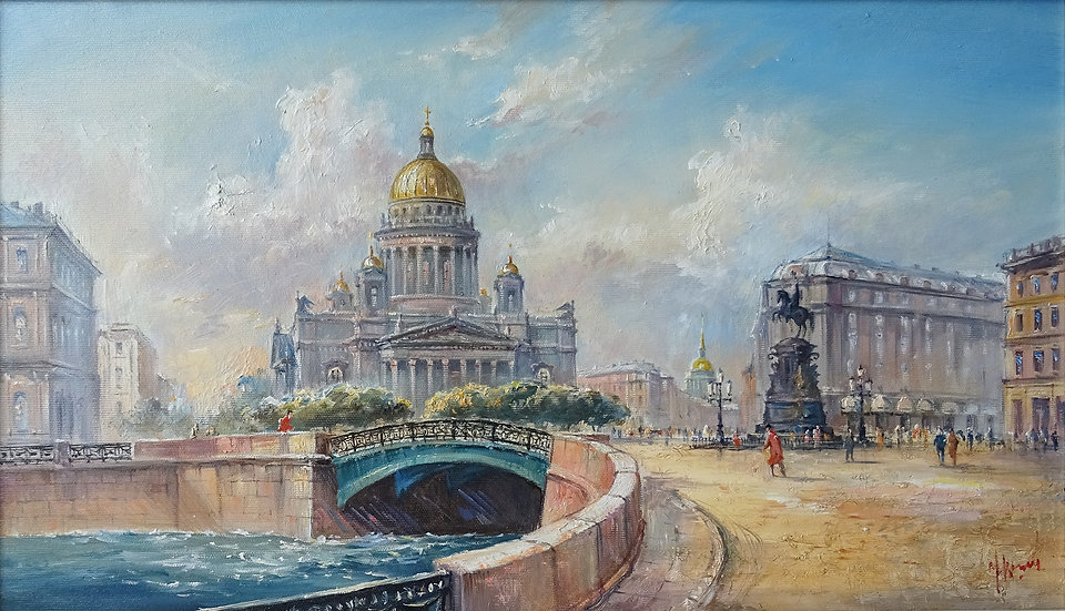 Юрий Степанов / Yuri Stepanov - Петербург \ St.Petersburg - 34x59