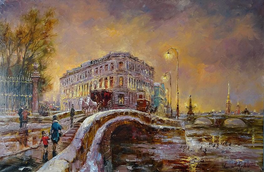 Rychkov Aleksey - Walking