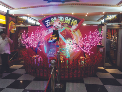 Festive Deco for Chinese New Year