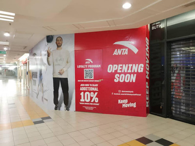 Hoarding Project for Anta.