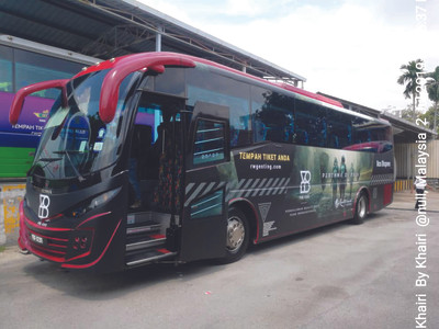 Vehicle Bus Wrap for Genting