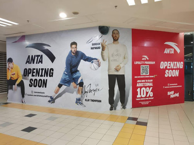 Hoarding Project for Anta..
