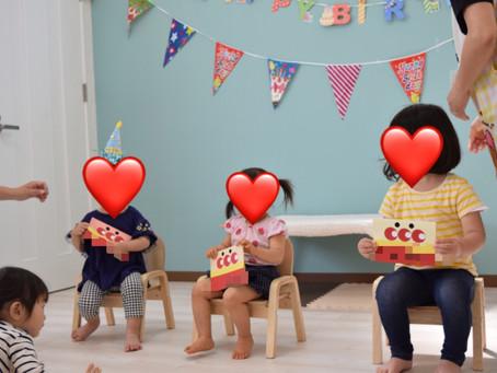 飯塚ママー保育園 5月お誕生日会