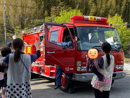 🚒消防車がやってきました🚒~飯塚市鯰田 飯塚北らぶはーと保育園~