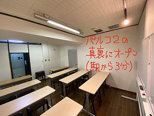 ミリヨン仙台駅西2.jpg