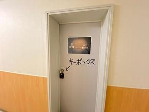 ミリヨン仙台駅西4.jpg