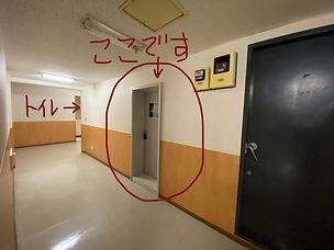 ミリヨン仙台駅西3.jpg